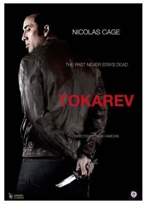 tokarev3