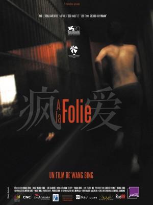 A_la_folie